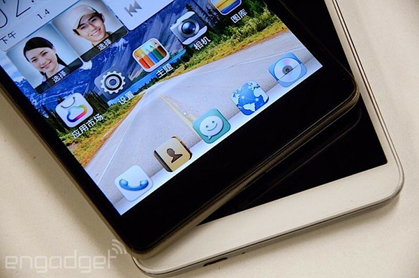 Huawei-Ascend-Mate-2-Android