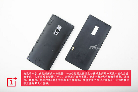 OnePlus-two-teardown-IT168