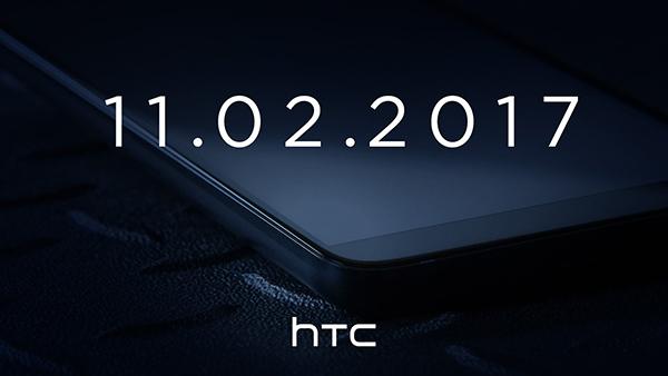 HTC U11 Plus 2 november teaser