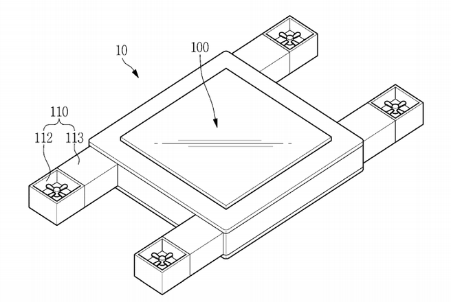 Samsung-flying-display-device