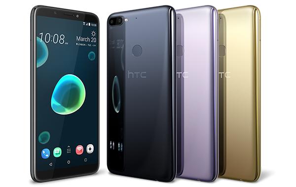 HTC-Desire-U12-plus