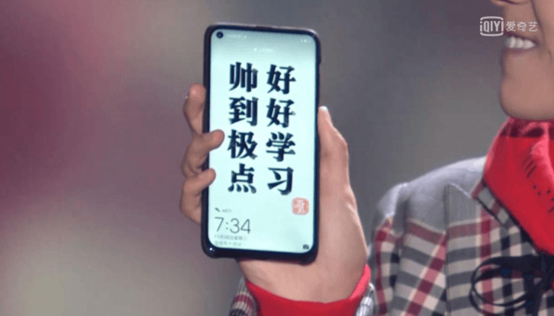 huawei-nova-4-screenshot1