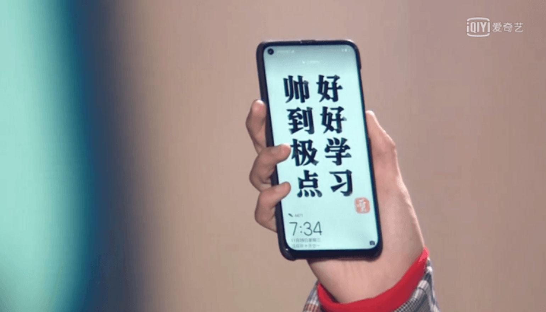 huawei-nova-4-screenshot2