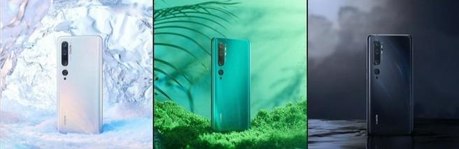 Xiaomi_Mi_CC9_Pro
