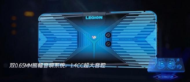 Lenovo_Legion_teaser