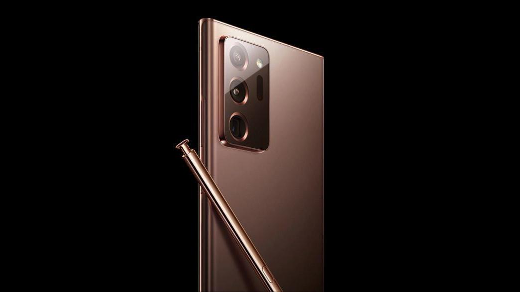 Samsung-Galaxy-Note-20-Ultra