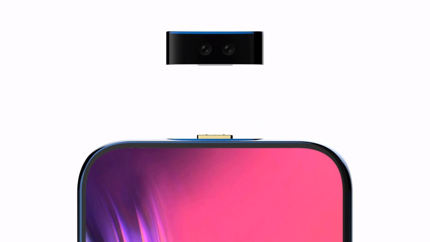 Vivo-IFEA-concept-smartphone